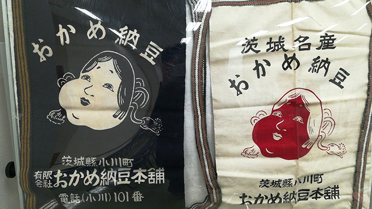 okame - 【無料】納豆工場見学に行ってきた!(タカノフーズ茨城県水戸工場)