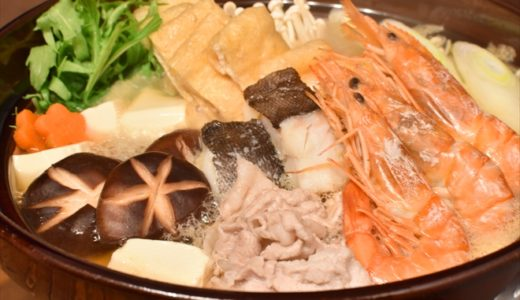 【基本の鍋つゆ】で 冬の定番 『あったか寄せ鍋』