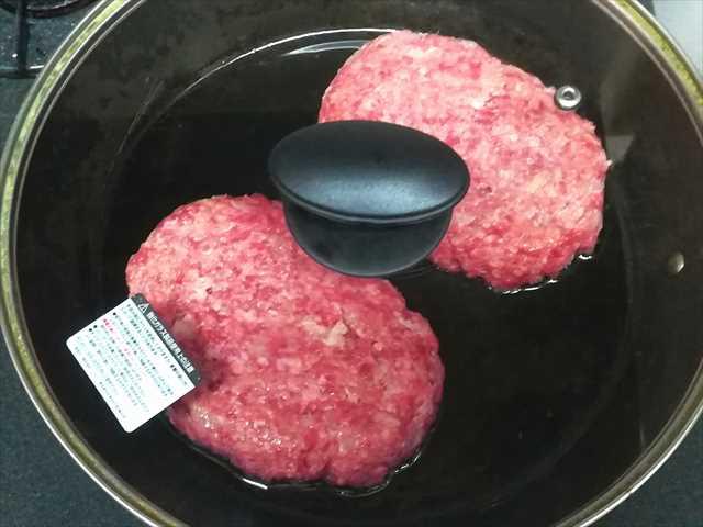 52f42bc3da9874fbd03ed649b4ecb6aa - 卵を入れるタイミングが最重要だった!!肉汁を閉じ込める超絶品ハンバーグ