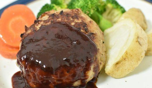 家にある調味料だけで。簡単美味しい『ハンバーグソース』