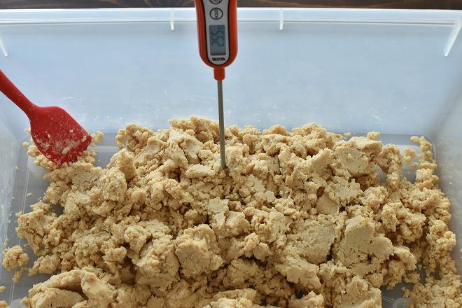 DSC 1201 - 味噌の作り方をどこよりも詳しく解説!江戸時代から続く麹屋さん直伝の【手作り味噌】