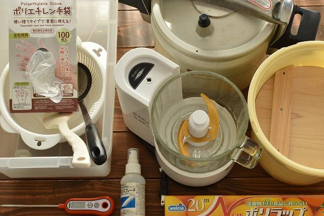 DSC 1232 - 味噌の作り方をどこよりも詳しく解説!江戸時代から続く麹屋さん直伝の【手作り味噌】