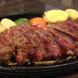 steak 160x160 - 牡蠣の炊き込みご飯