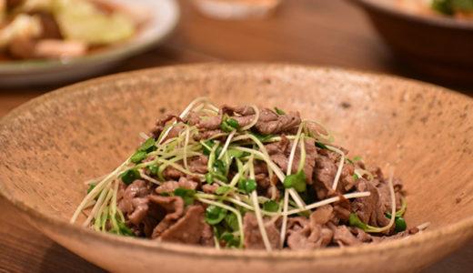 辛味が引き立つ!かいわれ大根と牛肉の炒めもの