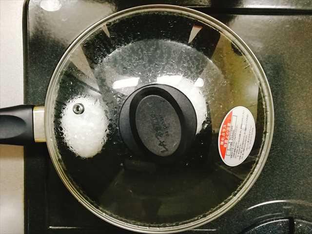 2018 08 19 08 35 50 R - 半熟派?完熟派?フライパンで思い通りのゆで卵