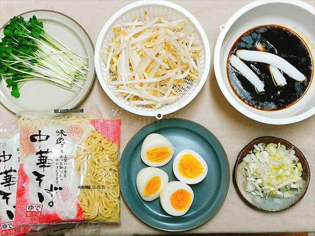 2018 08 19 08 36 16 R - ガッツリ男麺!10分で『油そば』