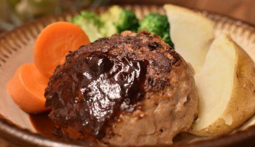 卵をいれるタイミングが決め手!肉汁を完全に閉じ込めるハンバーグ
