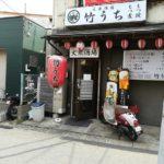 2019 05 05 14 00 06 R 150x150 - 八千代・勝田台周辺のおすすめ居酒屋・グルメまとめ