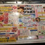 2019 05 29 18 43 16 150x150 - 八千代・勝田台周辺のおすすめ居酒屋・グルメまとめ