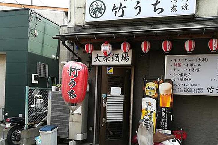 takeuti - 八千代・勝田台周辺のおすすめ居酒屋・グルメまとめ