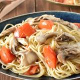 ごろごろトマトと 舞茸のスパゲッティ