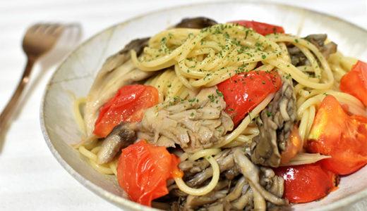 舞茸とトマトのスパゲッティ