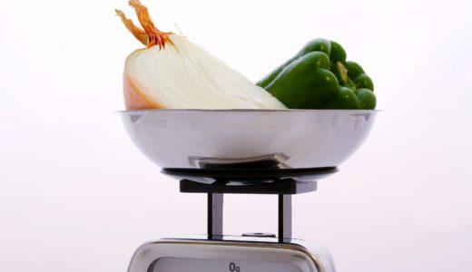 食材別|重さの目安一覧表 人参1本は何グラム?