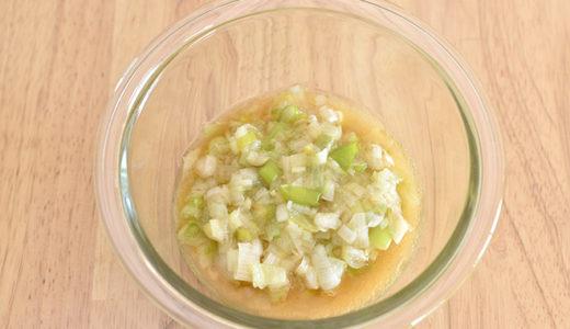 DSC 1892 520x300 - 卵と干しエビのねぎ塩炒め