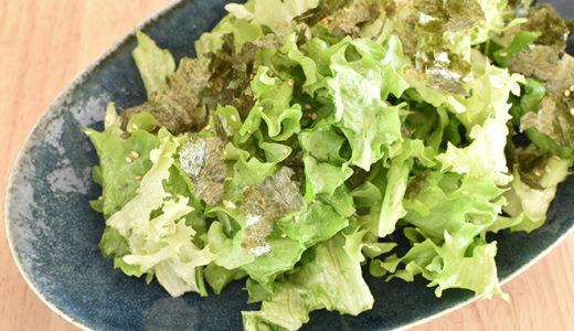 グリーンリーフのチョレギサラダ