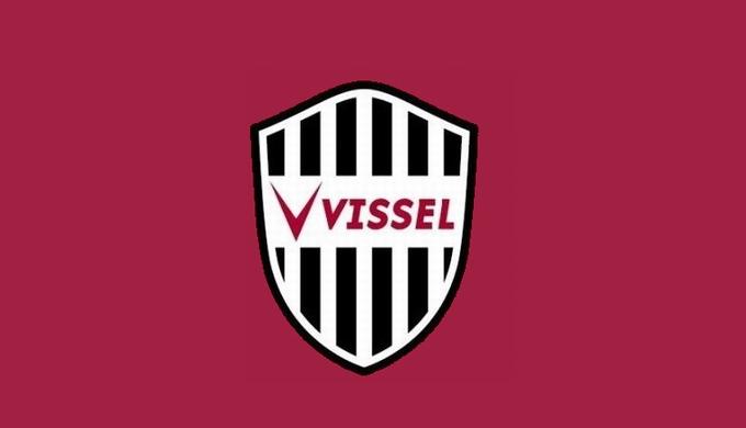 VISSEL Logo2 - ヴィッセル神戸応援ブログ 富士ゼロックス・スーパー杯