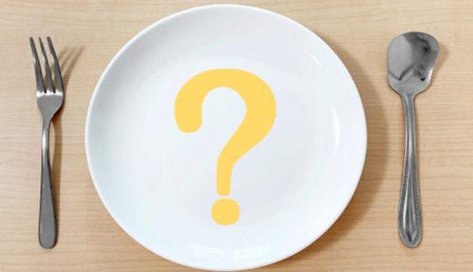 パスタ料理の「なぜ?」に答えます