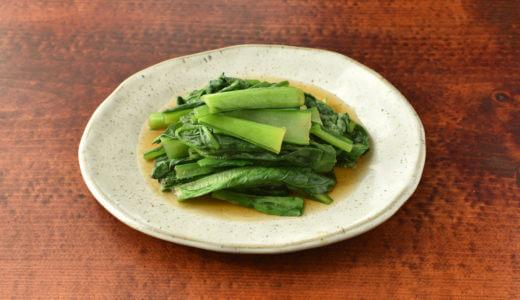 レンジで 小松菜のおひたし