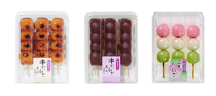 yamazaki kusidango - ヤマザキ 草団子 深煎りきな粉付き 3本入