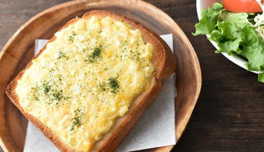 『タルタルソース』で 玉子サラダ風トースト