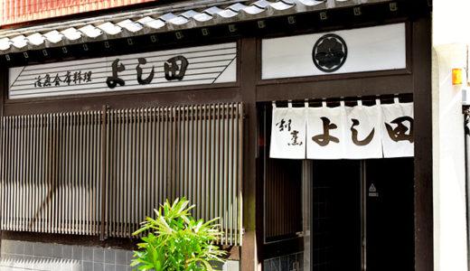 DSC 2474 520x300 - 【グルメ】福岡で食べたもの|ちょろ旅#13