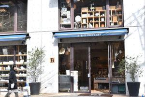 DSC 2493 300x200 - 福岡県3泊4日の旅の記録|ルーレットの旅#13