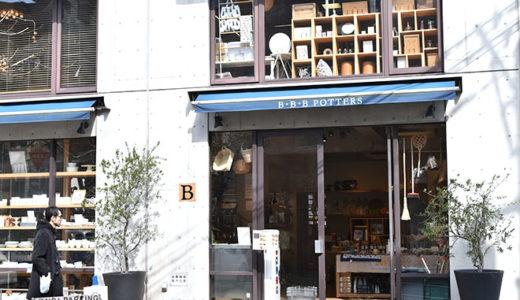 DSC 2493 520x300 - 福岡の伝統工芸品「小石原焼」の歴史