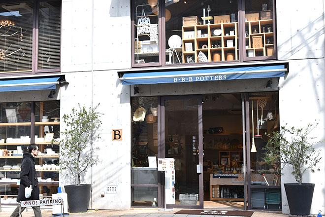 DSC 2493 - 【福岡・天神】日常を心豊かに楽しむ道具や雑貨が揃う店  B・B・B POTTERS