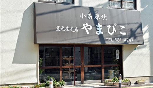 DSC 2497 520x300 - 福岡の伝統工芸品「小石原焼」の歴史