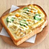 下焼きがポイント 。カリッと『マカロニサラダ トースト』