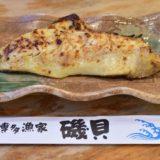 DSC 2514 R 160x160 - 【博多・グルメ】北九州市の名店「シロヤ」のパンが博多駅構内で買えます