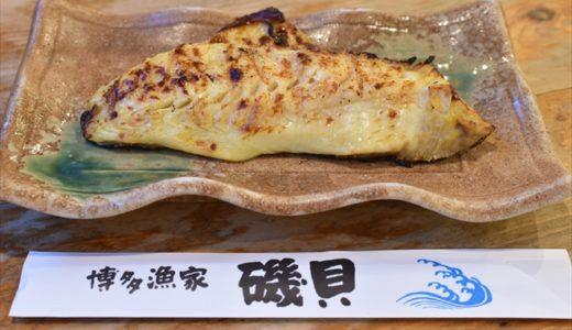 【福岡・天神】新鮮な魚と地元の食材を生かした料理が食べられるおすすめ居酒屋 ろばた焼 磯貝 天神店