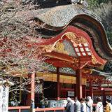 福岡県3泊4日の旅の記録|ちょろ旅#13