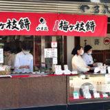 DSC 2703 160x160 - 【博多・グルメ】北九州市の名店「シロヤ」のパンが博多駅構内で買えます