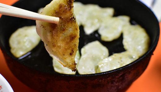 【福岡】久留米は餃子も有名。その中でもおすすめの人気店 餃子 五十番