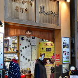 【福岡・久留米】久留米絣の反物から雑貨まで たくさんの商品が揃う店「 風のおくりもの」