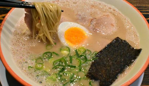 【福岡・天神】とんこつスープの煮込み時間は半世紀 大砲ラーメン 本店