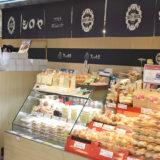 【博多・グルメ】北九州市の名店「シロヤ」のパンが博多駅構内で買えます