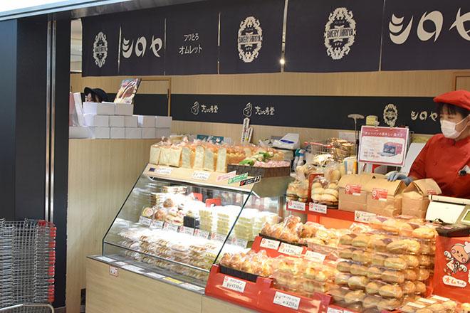 DSC 2905 - 【博多・グルメ】北九州市の名店「シロヤ」のパンが博多駅構内で買えます