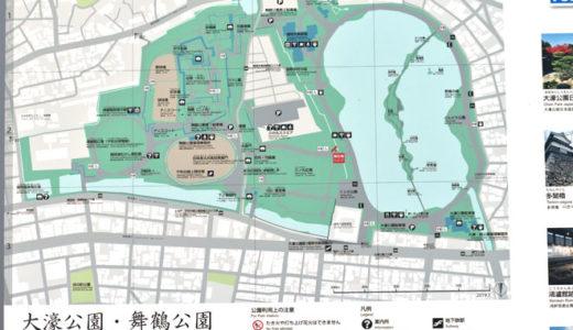 ちょろ旅#13【福岡】おすすめスポット 大濠公園