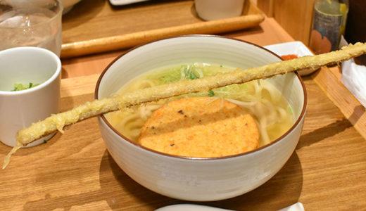 福岡空港で食べる本格派 博多やりうどん別邸 空港店