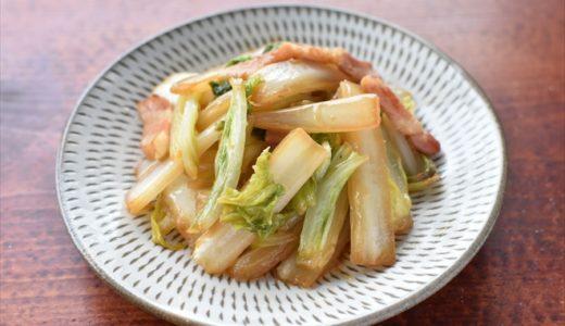 白菜の水分だけで蒸す 白菜とベーコンの蒸し焼き