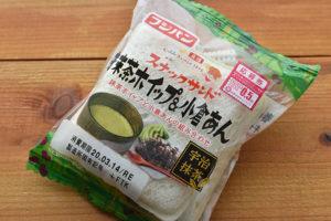 DSC 3476 300x200 - 小倉山(京都)で取れた大納言を使ったあんだから「小倉あん」…と学びながら食す