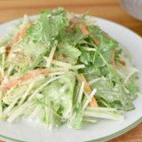 水菜の簡単サラダ『ポン酢マヨ和え』