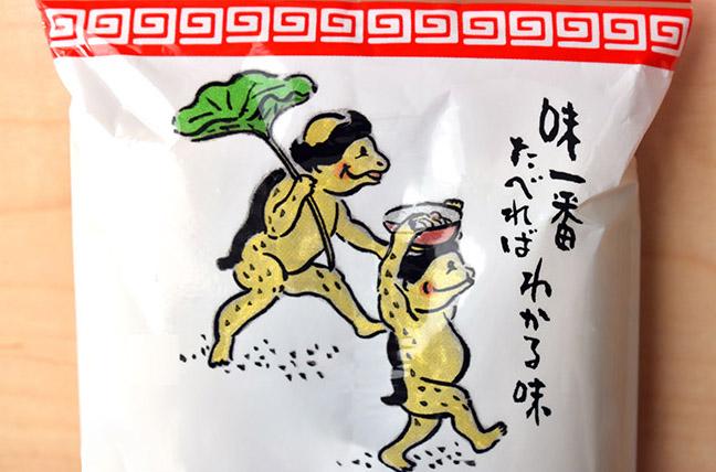 DSC 3938 - 【福岡・久留米土産】じぶん土産で買った「かっぱラーメン」 が想像以上に美味しくてふるえた