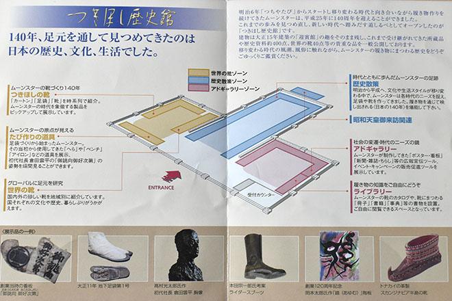 DSC 4064 - 【福岡・久留米】寄ってほしいおすすめスポット つきほし歴史館