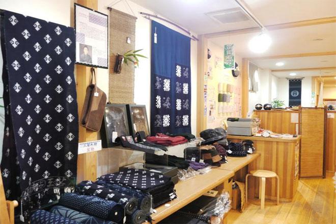 kazenookurimono - 【福岡・久留米】久留米絣の反物から雑貨まで たくさんの商品が揃う店「 風のおくりもの」