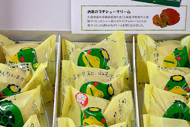 kuruppanotamago - 【福岡・久留米】伝統工芸品からお菓子まで一通り揃う「 久留米物産館 六ツ門店」