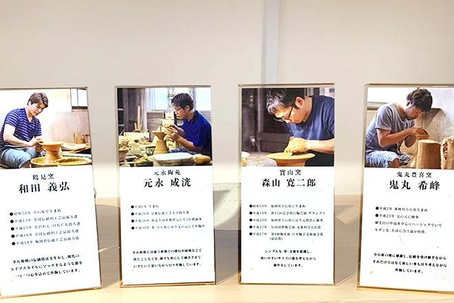 wanya sakka - 【福岡・土産】若い陶芸家4名の器が買える 「小石原焼wanya」天神ギャラリー