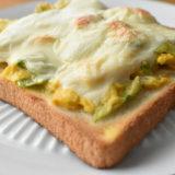 玉子とレタスのチーズトースト